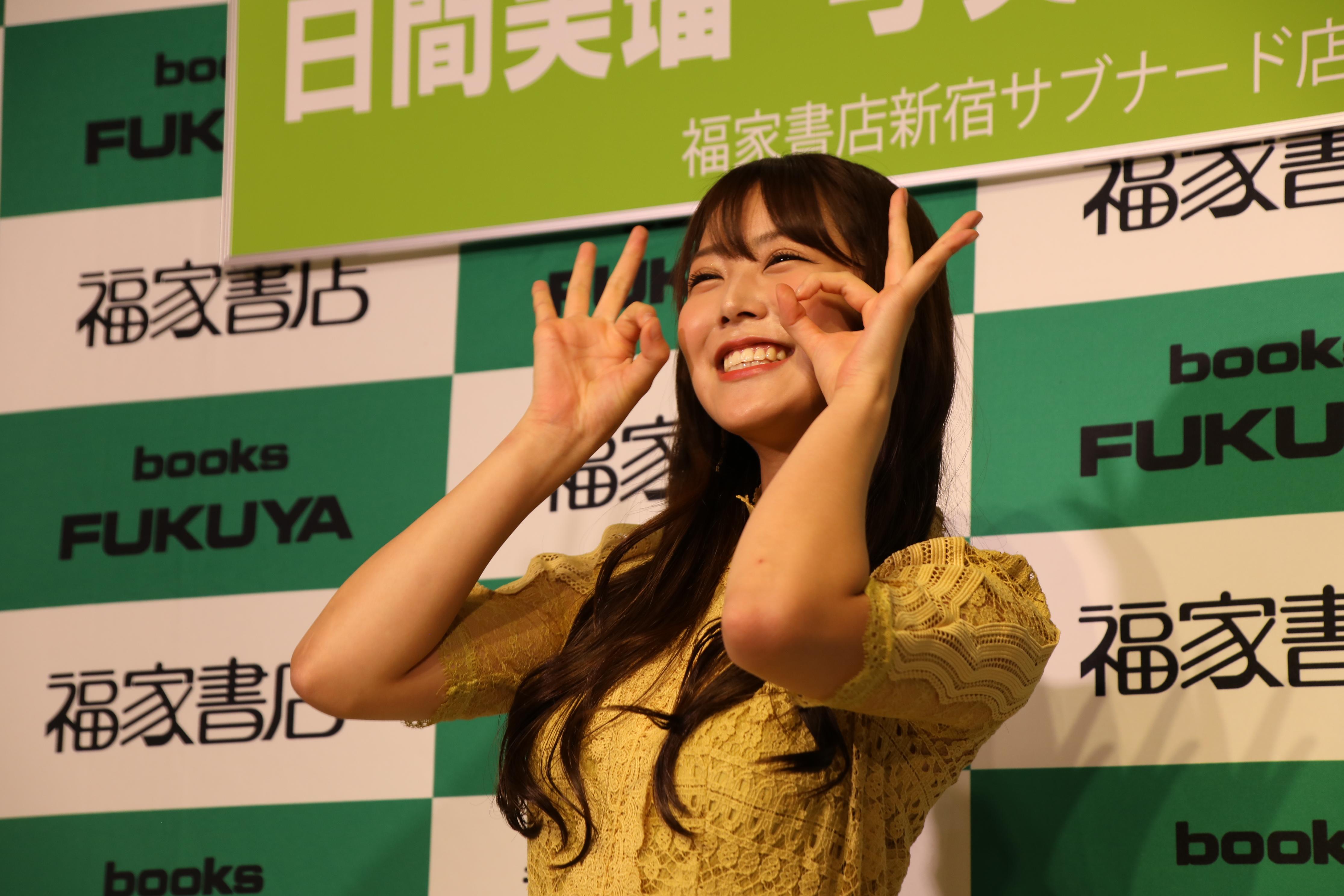 NMB48白間美瑠「みるみるしてね!」