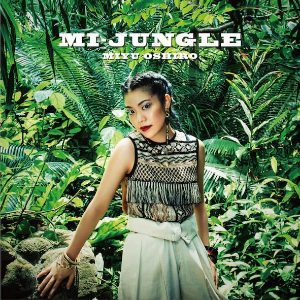 アルバム『MI-JUNGLE』