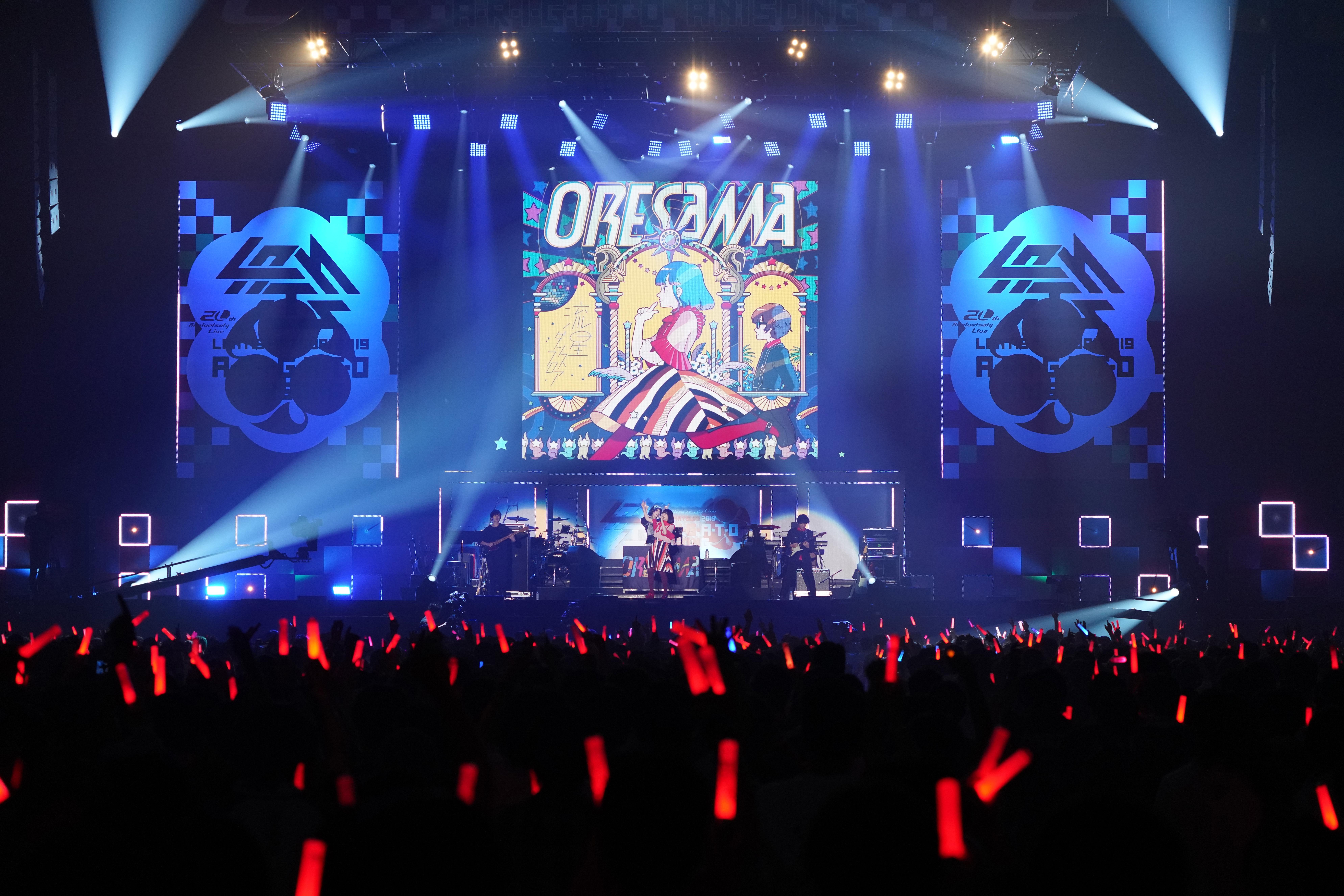 6月23日@幕張メッセ 国際展示場 9~11ホール(ORESAMA)