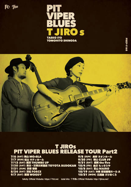 PIT VIPER BLUES Release Tour Part2