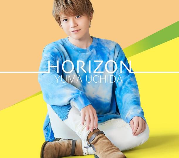アルバム『HORIZON』【CD+DVD盤】
