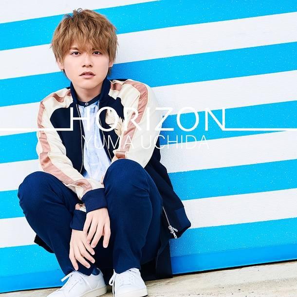 アルバム『HORIZON』【通常盤】