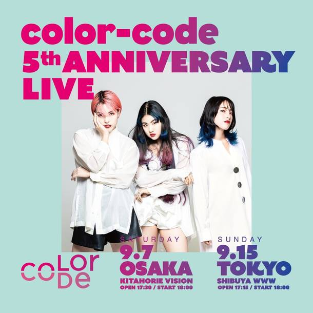 color-code  5周年ロゴ