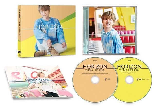 アルバム『HORIZON』【CD+DVD盤】展開写真