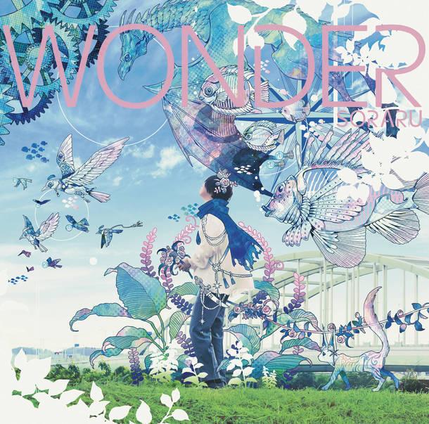 アルバム『ワンダー』