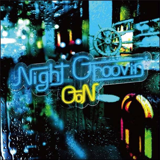 シングル「Night Groovin'」