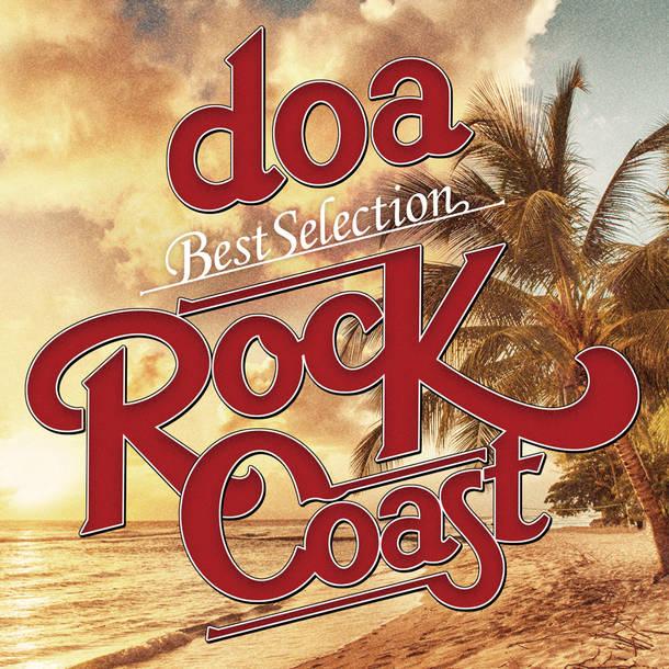 """アルバム『doa Best Selection """"ROCK COAST""""』"""
