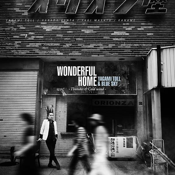 アルバム『WONDERFUL HOME -Thunder & Cold wind-』