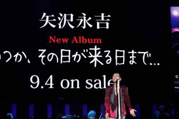 7月6日(土)@幕張メッセ photo by ほりたよしか