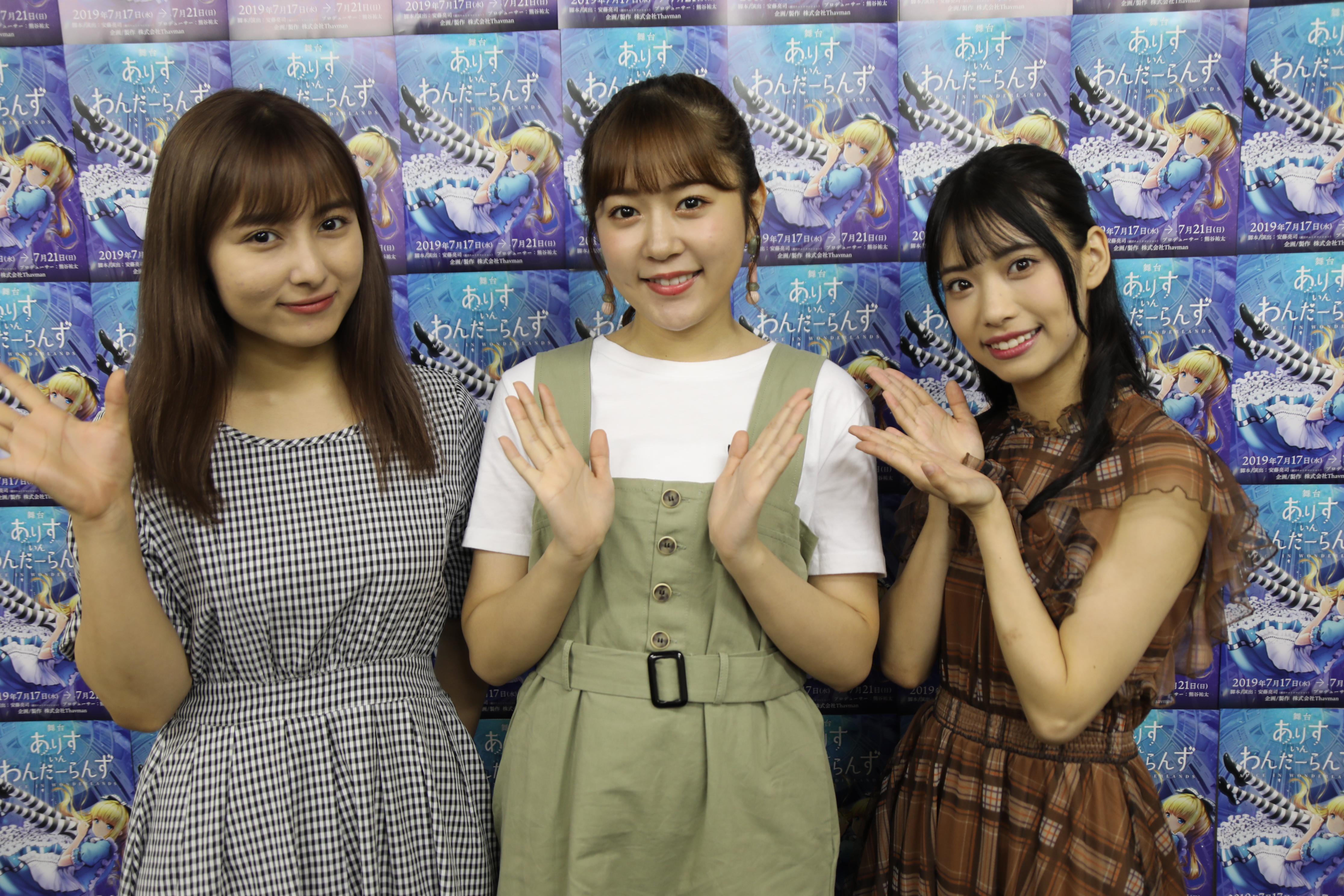 左から與儀ケイラ・多田愛佳・岡本尚子