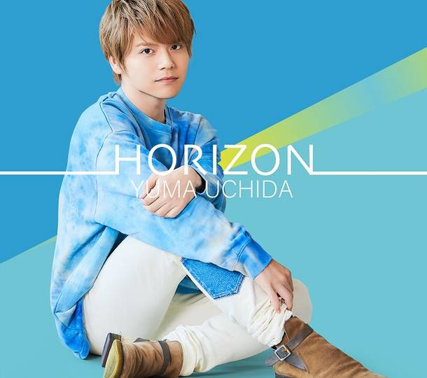 アルバム『HORIZON』【CD+BD盤】