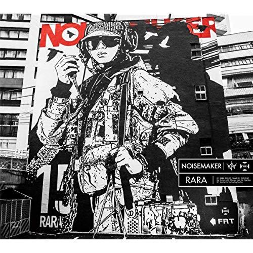 「To Live Is」収録アルバム『RARA』/NOISEMAKER