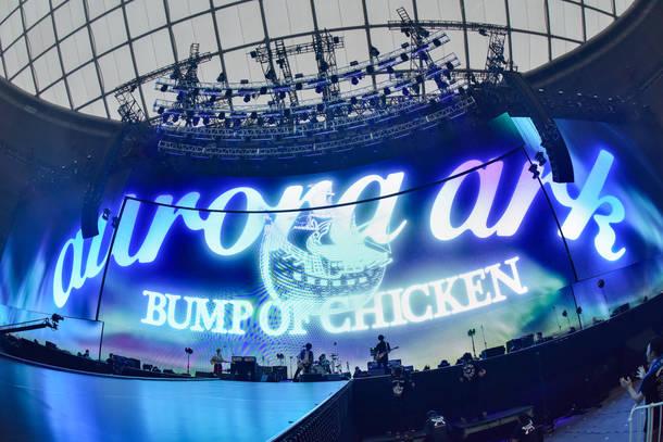 【BUMP OF CHICKEN  ライヴレポート】 『BUMP OF CHICKEN TOUR 2019  aurora ark』 2019年7月12日 at  メットライフドーム