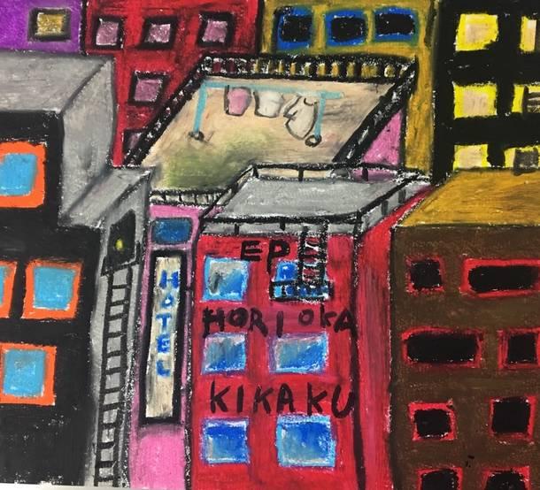 EP 『ホリオカキカク EP』(C)BOBSTEPPER