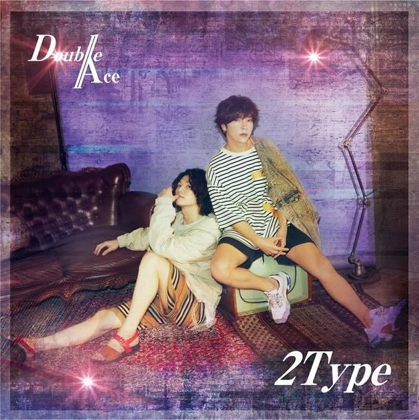 アルバム『2Type』【通常盤】