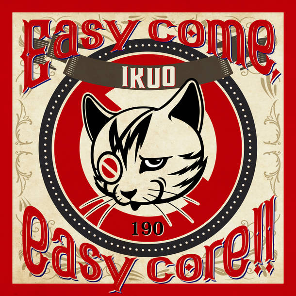 アルバム『Easy come,easy core!!』