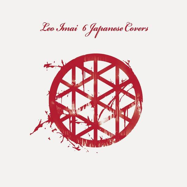 EP『6 Japanese Covers』