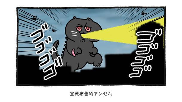 「弱虫ライオット」MV (Full Ver.)