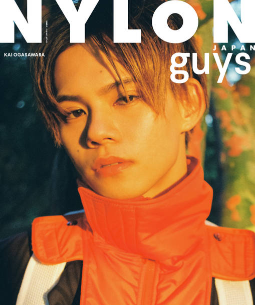 『NYLON guys JAPAN KAI STYLE BOOK』表紙