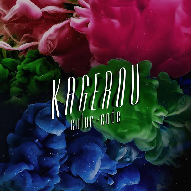 配信シングル「KAGEROU」