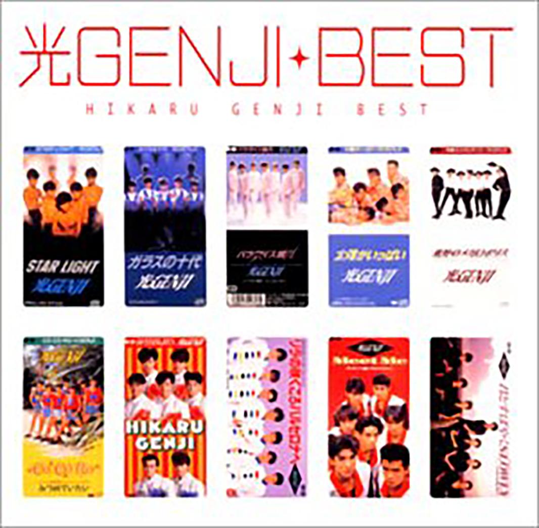 「パラダイス銀河」収録アルバム『光GENJI ベスト』/光GENJI