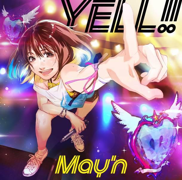 ミニアルバム『YELL!!』