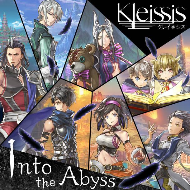シングル「Into the Abyss」