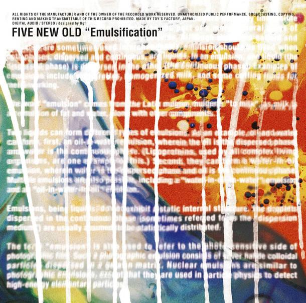アルバム『Emulsification』【初回生産限定盤】