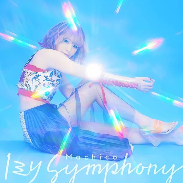 シングル「1ミリ Symphony」【限定盤】(CD+DVD)