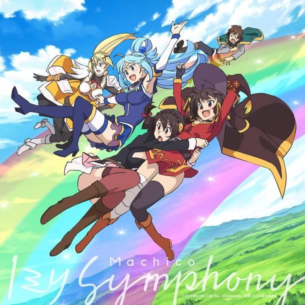 シングル「1ミリ Symphony」【通常盤】(CD)
