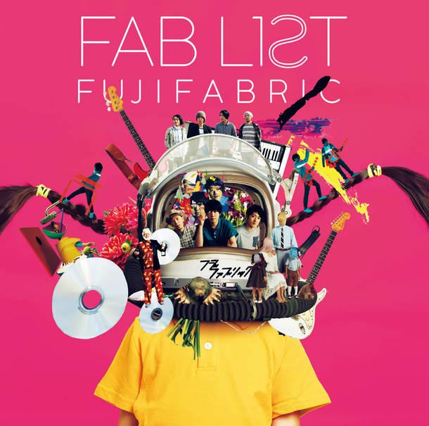 アルバム『FAB LIST 2』