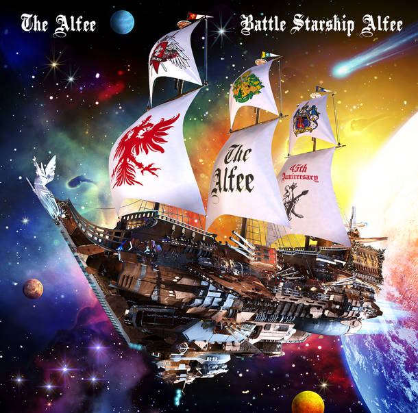 アルバム『Battle Starship Alfee』【通常盤】(CD)