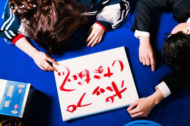 L→R かめがい(Key&Vo)、かわむら(Dr)