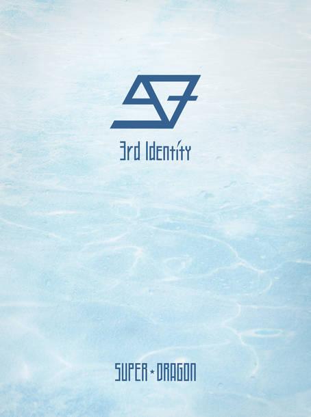 アルバム『3rd Identity』【Limited Box(Blu-ray付)】