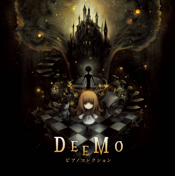 アルバム『DEEMO ピアノコレクション』