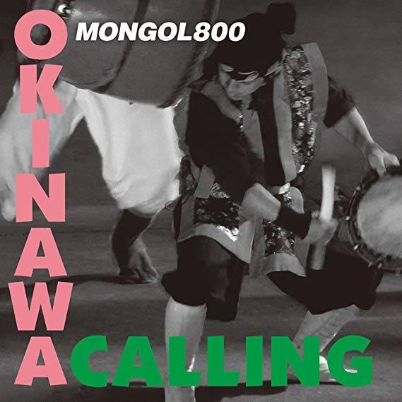 シングル「OKINAWA CALLING」/MONGOL800
