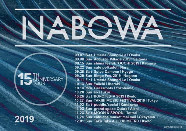 NABOWA 15TH ANNIVERSARY TOUR