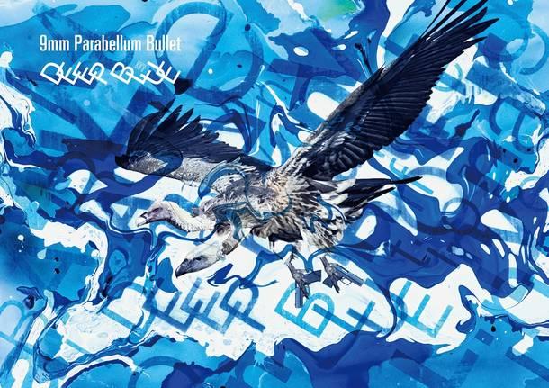アルバム『DEEP BLUE』【15th Anniversary Box】