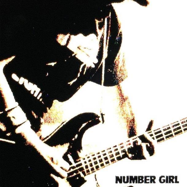LP『LIVE ALBUM『感電の記憶』2002.5.19 TOUR『NUM-HEAVYMETALLIC』日比谷野外大音楽堂』