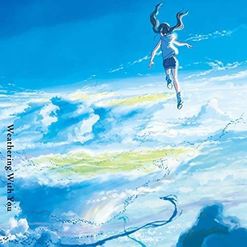 「愛にできることはまだあるかい」収録アルバム『天気の子』/RADWIMPS