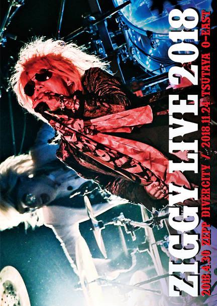 DVD『LIVE 2018』
