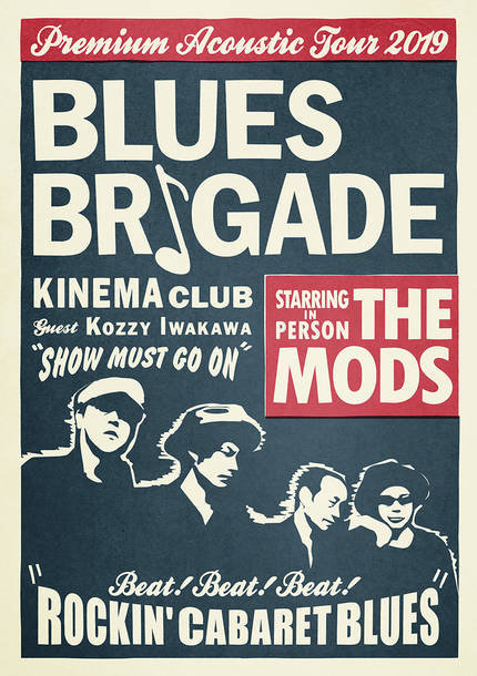DVD『BLUES BRIGADE』