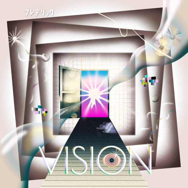 EP『VISION』【初回限定盤】(CD+DVD)