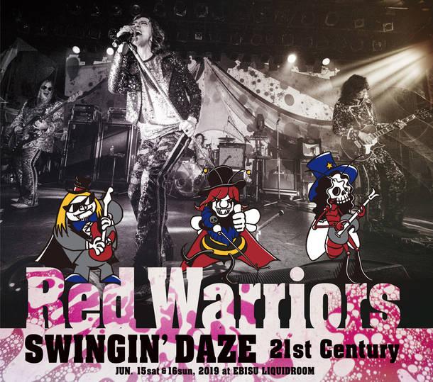 アルバム『SWINGIN' DAZE 21st CENTURY』【初回限定生産盤】