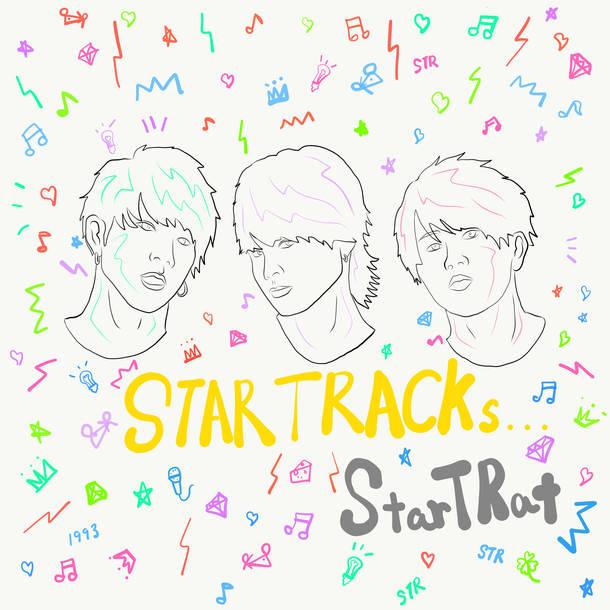 ミニアルバム『STARTRACKs』