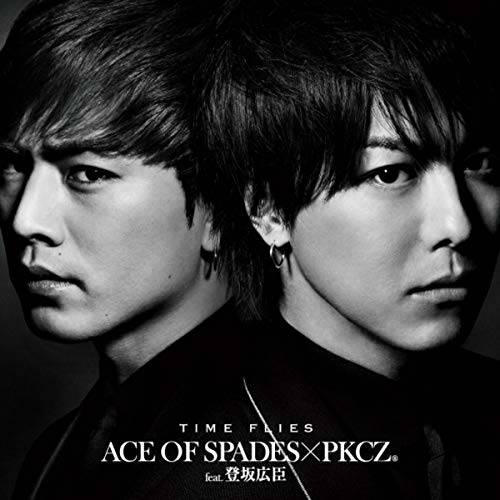 シングル「TIME FLIES」/ACE OF SPADES×PKCZ(R) feat. 登坂広臣