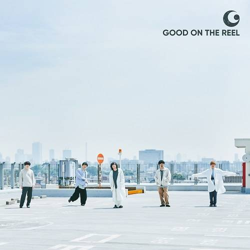 『GOOD ON THE REEL』【通常盤】