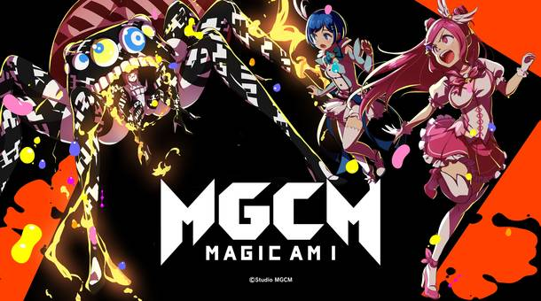 PCゲーム『マジカミ』