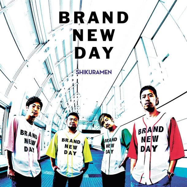 シングル「BRAND NEW DAY」【通常盤】