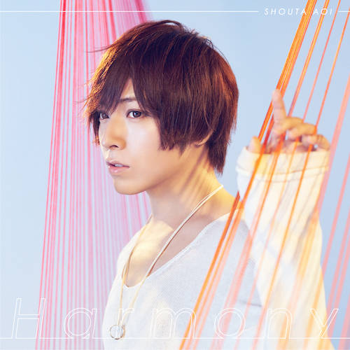 シングル「Harmony」【初回限定盤】(CD+DVD)